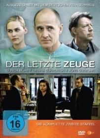 Der letzte Zeuge Staffel 2 (DVD)