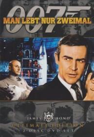 James Bond - Man lebt nur zweimal (Special Editions)