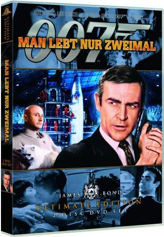 James Bond - Man lebt nur zweimal (Special Editions) -- via Amazon Partnerprogramm