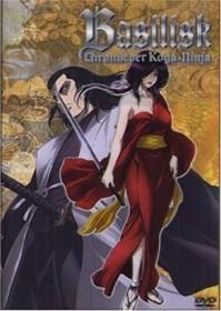 Basilisk - Chronik der Koga-Ninja Vol. 5 (DVD)