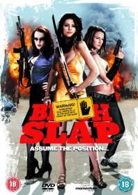 Bitch Slap (UK)