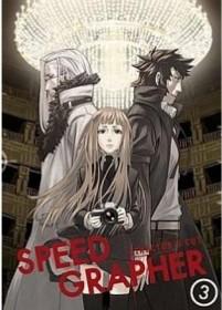 Speedgrapher Vol. 3 (DVD)