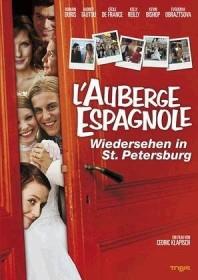 L'Auberge Espagnole 2 - Wiedersehen in St. Petersburg (DVD)