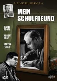 Mein Schulfreund (DVD)