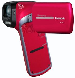 Panasonic HX-DC1 pink (digital)