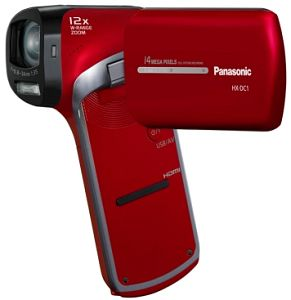 Panasonic HX-DC1 red (digital)