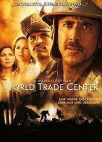 World Trade Center (HD DVD)