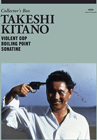 Takeshi Kitano Box -- via Amazon Partnerprogramm