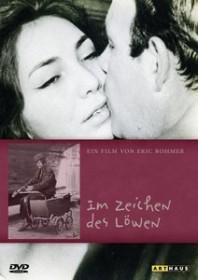 Im Zeichen des Löwen (DVD)