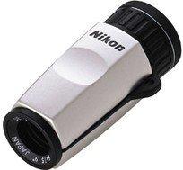Nikon 5x15 HG