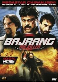 Bajrang - The Killer (DVD)
