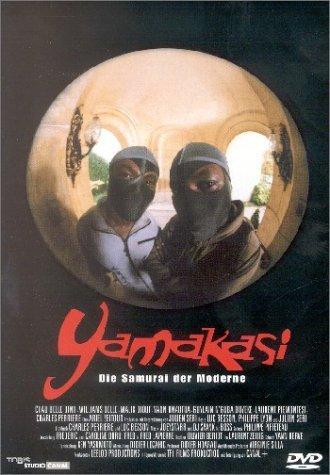 Yamakasi - Die Samurai der Moderne -- via Amazon Partnerprogramm