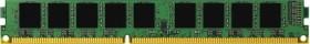 Kingston ValueRAM VLP RDIMM 8GB, DDR3-1333, CL9, reg ECC (KVR1333D3D4R9SL/8G)