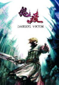 Daemon Vector (PC)