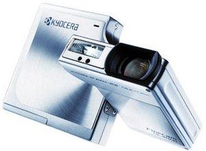 Kyocera Finecam SL400R (various Bundles)