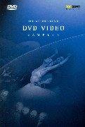 Arthaus Musik DVD-Sampler -- via Amazon Partnerprogramm