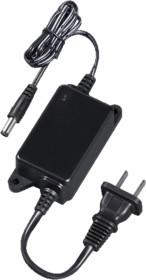 Dahua 12V 1A power supply (PFM321D)