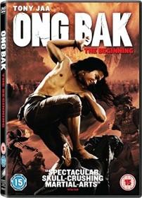 Ong-Bak 2 (DVD) (UK)