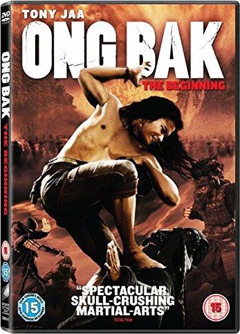 Ong-Bak 2 (UK) -- via Amazon Partnerprogramm