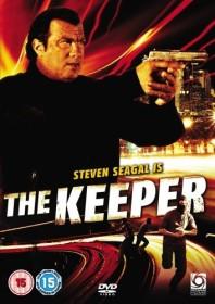 The Keeper (DVD) (UK)