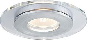 Paulmann Premium Line Single Shell 3x3.5W Einbauleuchte Eisen gebürstet, 3er-Set (927.26)