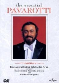 Luciano Pavarotti - Essentials (DVD)