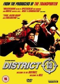District 13 (DVD) (UK)