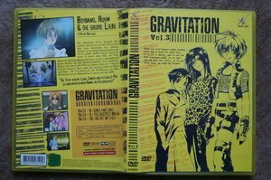 Gravitation Vol. 3 -- © bepixelung.org