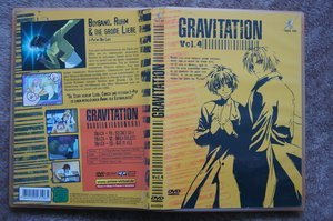 Gravitation Vol. 4 -- © bepixelung.org