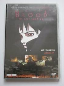 Blood - The Last Vampire (2000)
