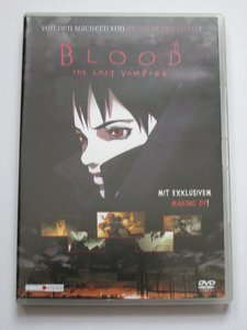 Blood - The Last Vampire (2000) -- © bepixelung.org