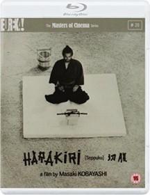 Hara-Kiri - Death of a Samurai (Blu-ray) (UK)