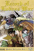 Record of Lodoss War Vol. 1