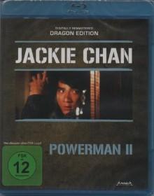 Powerman II