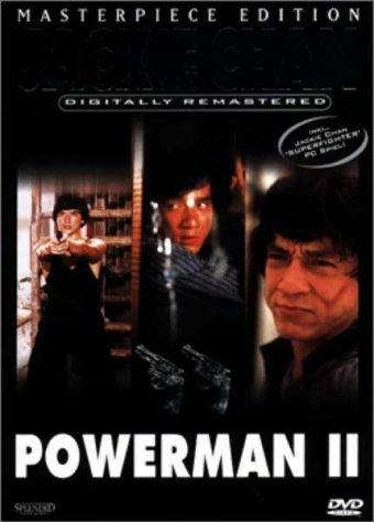 Powerman II -- via Amazon Partnerprogramm