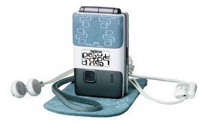 E-Plus Nokia 7200 (versch. Verträge)