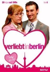 Verliebt in Berlin Vol. 6 (DVD)