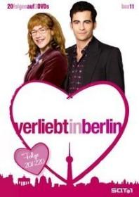Verliebt in Berlin Vol. 11 (DVD)