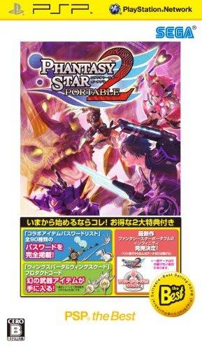 Phantasy Star Portable 2 (deutsch) (PSP) -- via Amazon Partnerprogramm