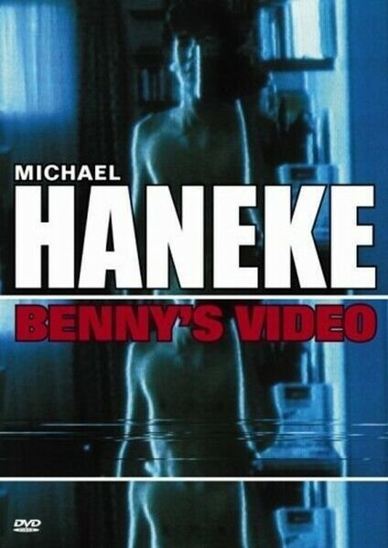 Benny's Video -- via Amazon Partnerprogramm