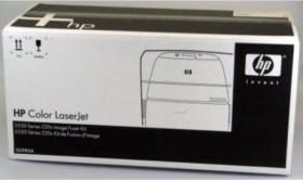 HP fuser unit 230V Q3985A
