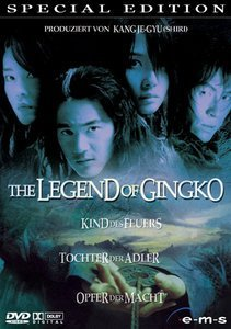 The Legend of Gingko 1