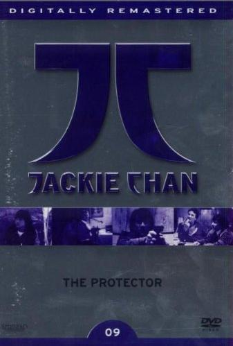 The Protector -- via Amazon Partnerprogramm