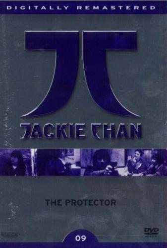 The Protector -- via Amazon Partnerprogramm