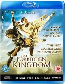 The Forbidden Kingdom (Blu-ray) (UK)