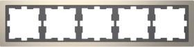 Merten System Design D-Life Rahmen, 5fach, nickelmetallic (MEG4050-6550)