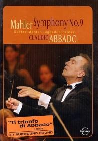 Gustav Mahler - Symphonie Nr. 9 (DVD)