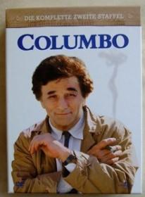 Columbo Season 2 (DVD)