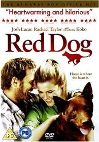 Red Dog (DVD) (UK)