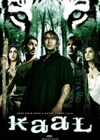 Kaal (DVD)